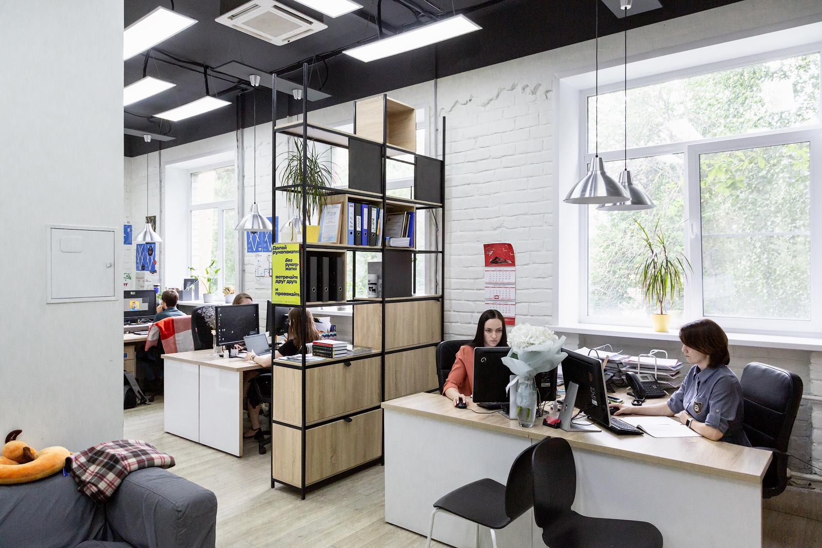 Офис иксы