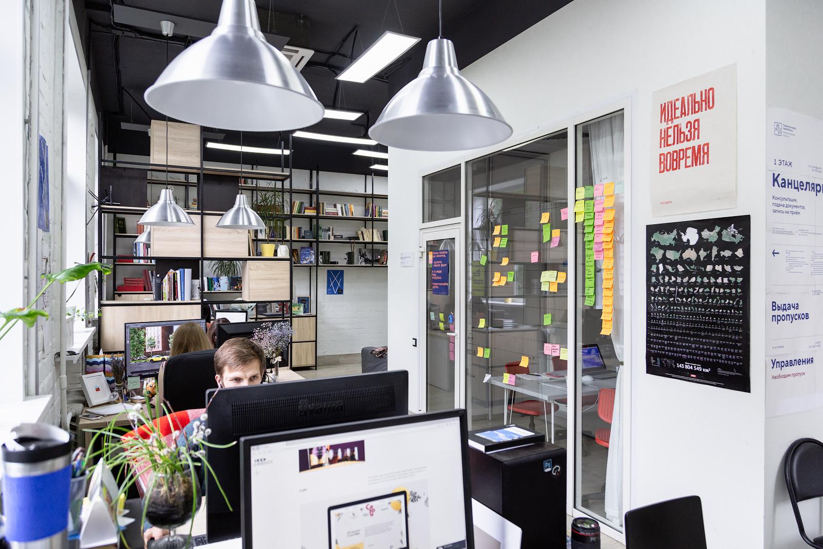 Офис дизайн агентства