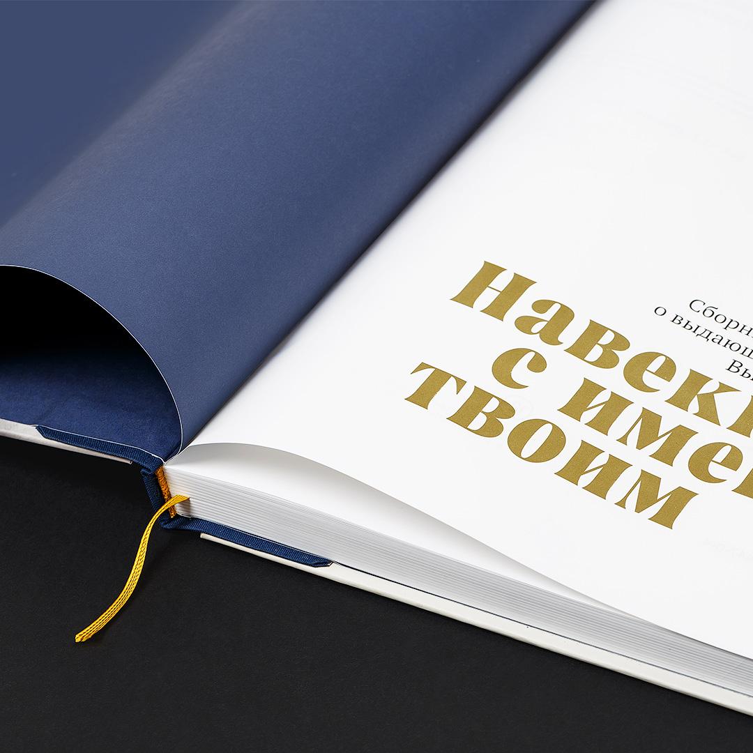 iksa, дизайн-проект, дизайн выставки, оформление выставки, макеты для выставки, крупнейшие открытия ВМЗ, проект выставки