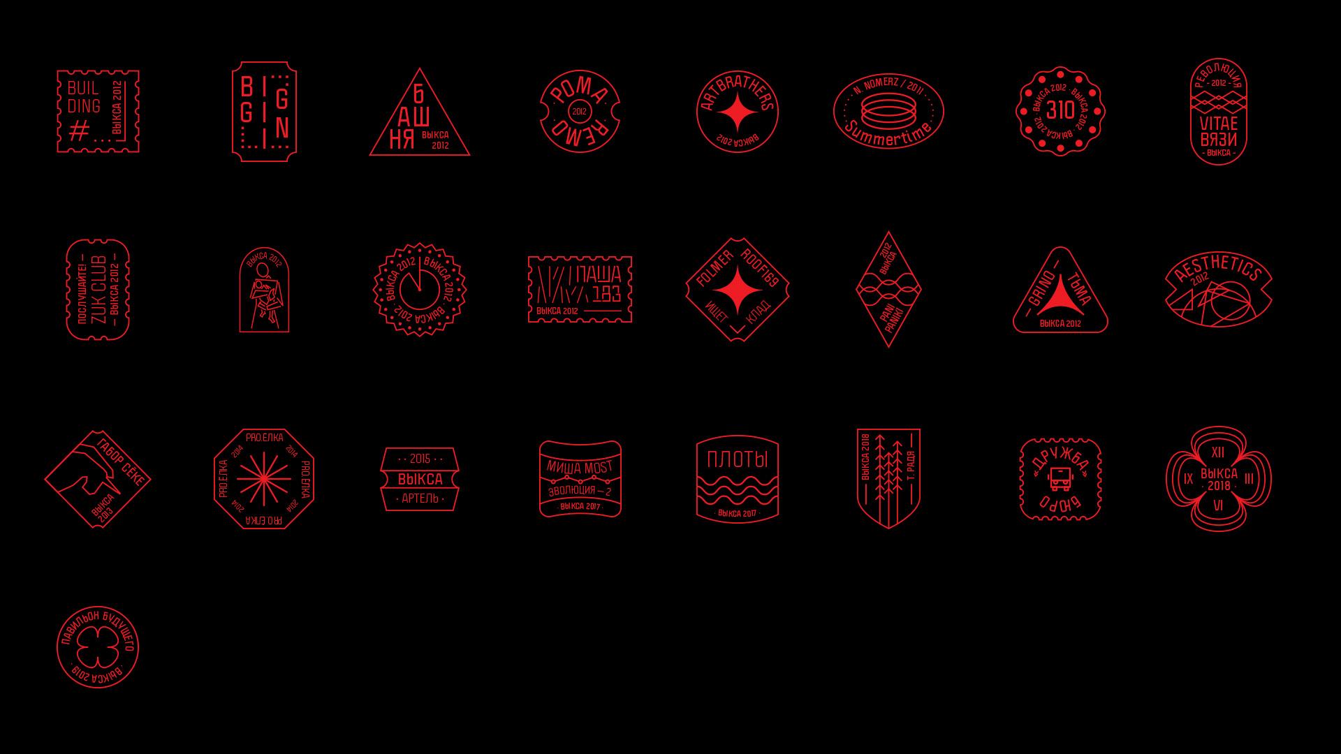 Дизайн эмблемы «Арт-Овраг»