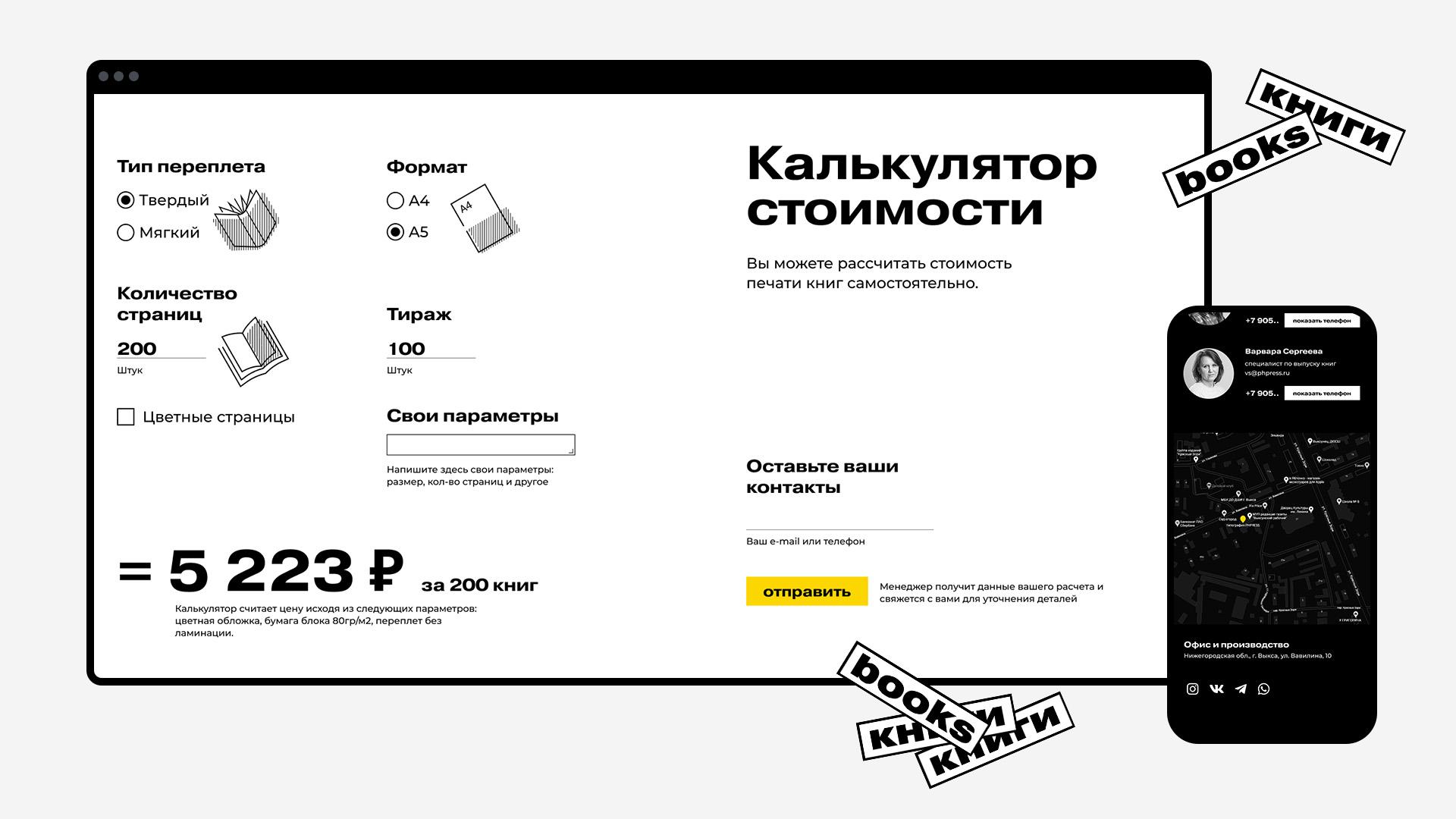 prev_phpress_land_2_07