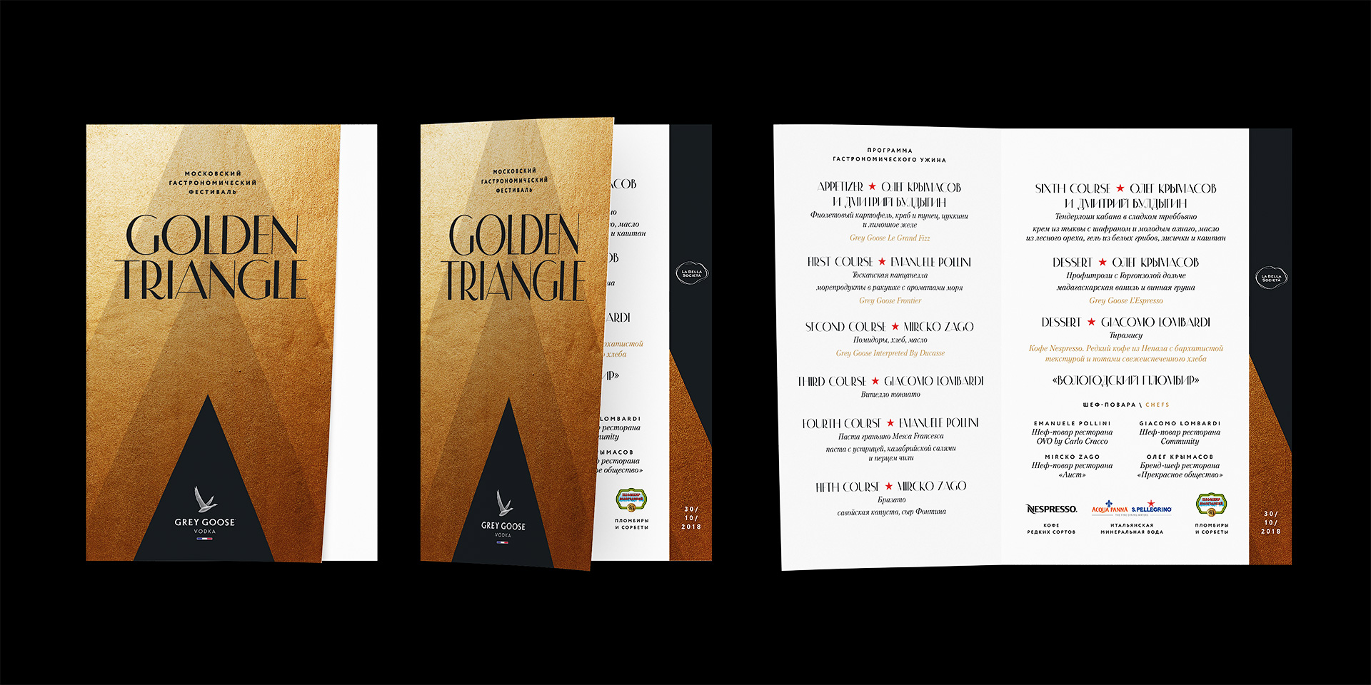 Меню Golden Triangle