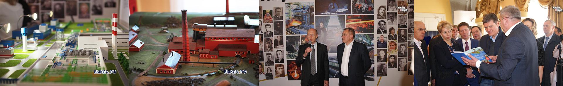 Фотография с открытия выставки на ВМЗ
