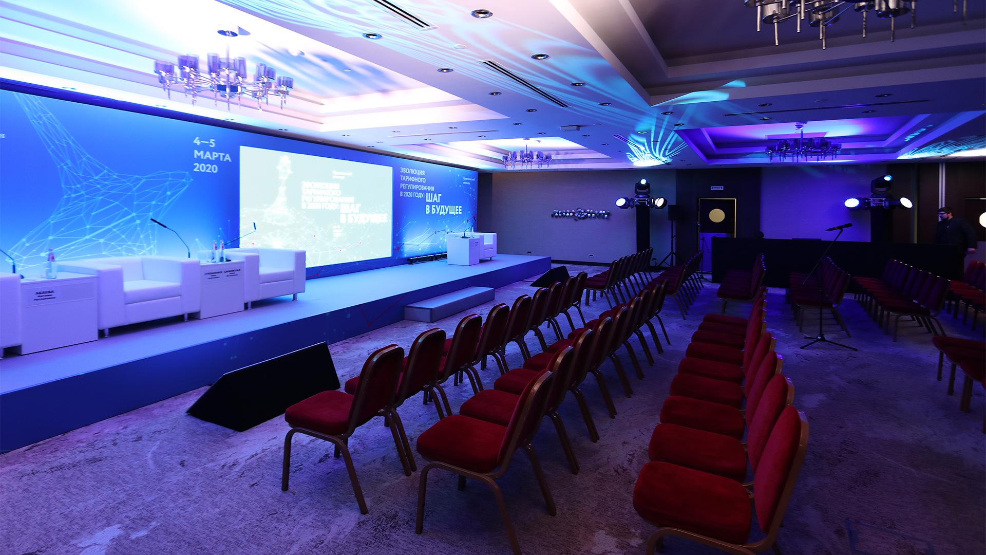 Сцена и зал конференции ФАС