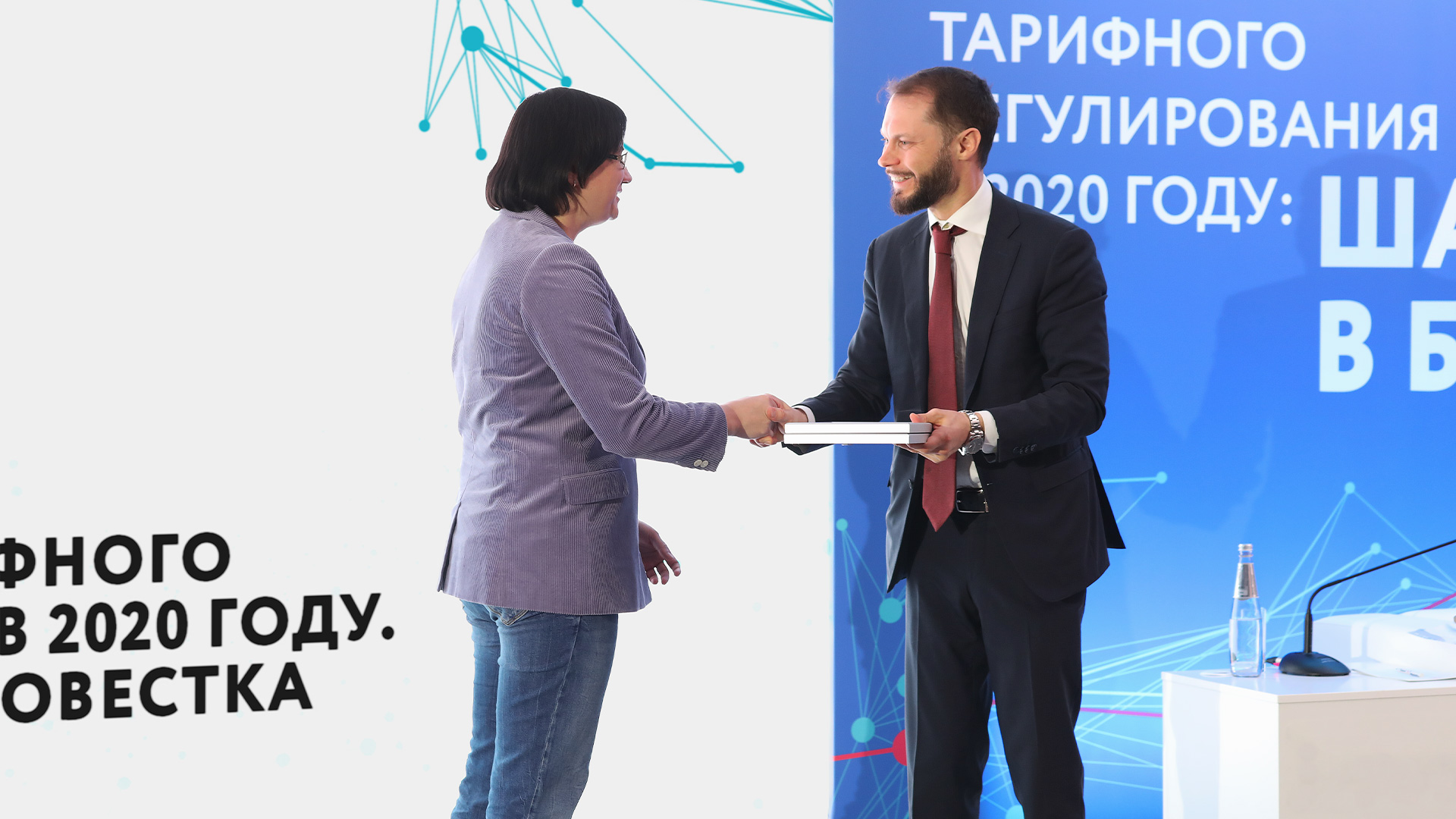 Награждение дипломами на конференции ФАС