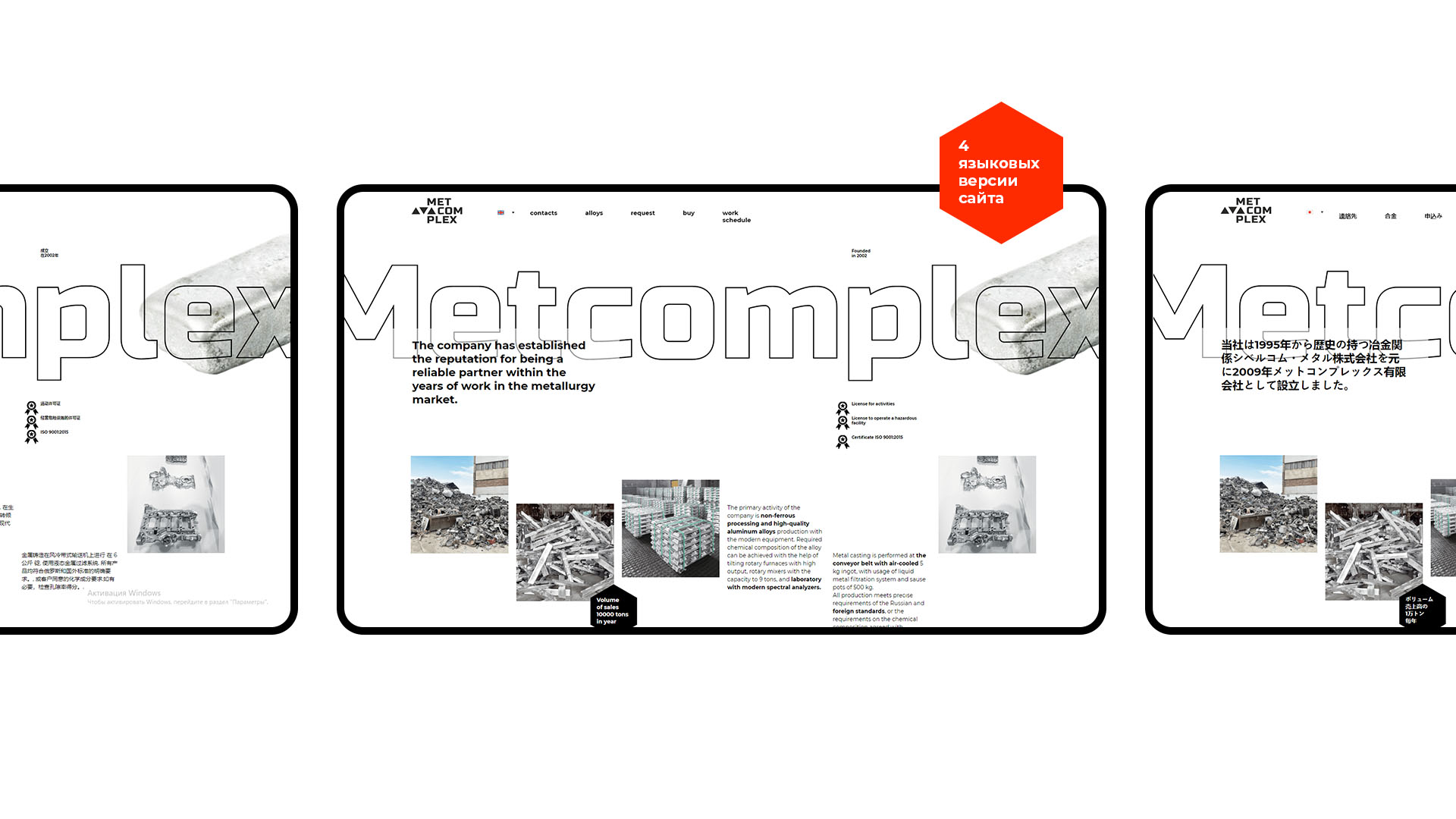 prev_site_metc_68