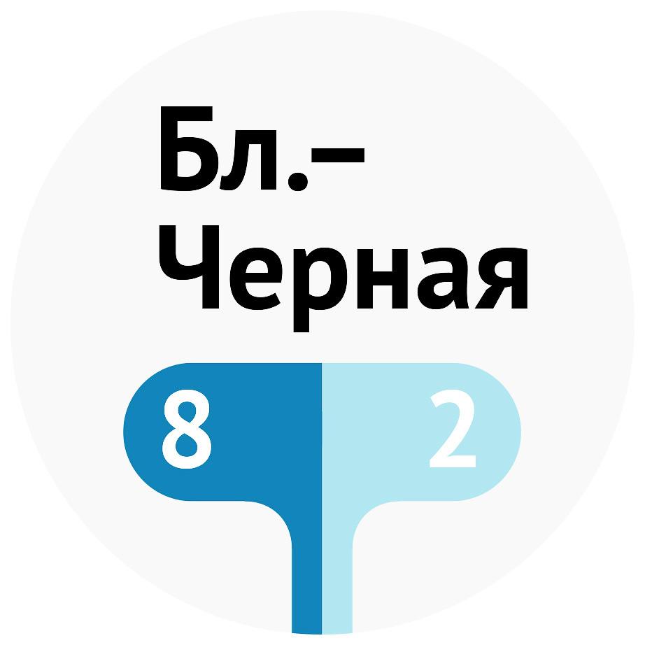 prev_shema_pap_iksa_site_4_main-bus-stop