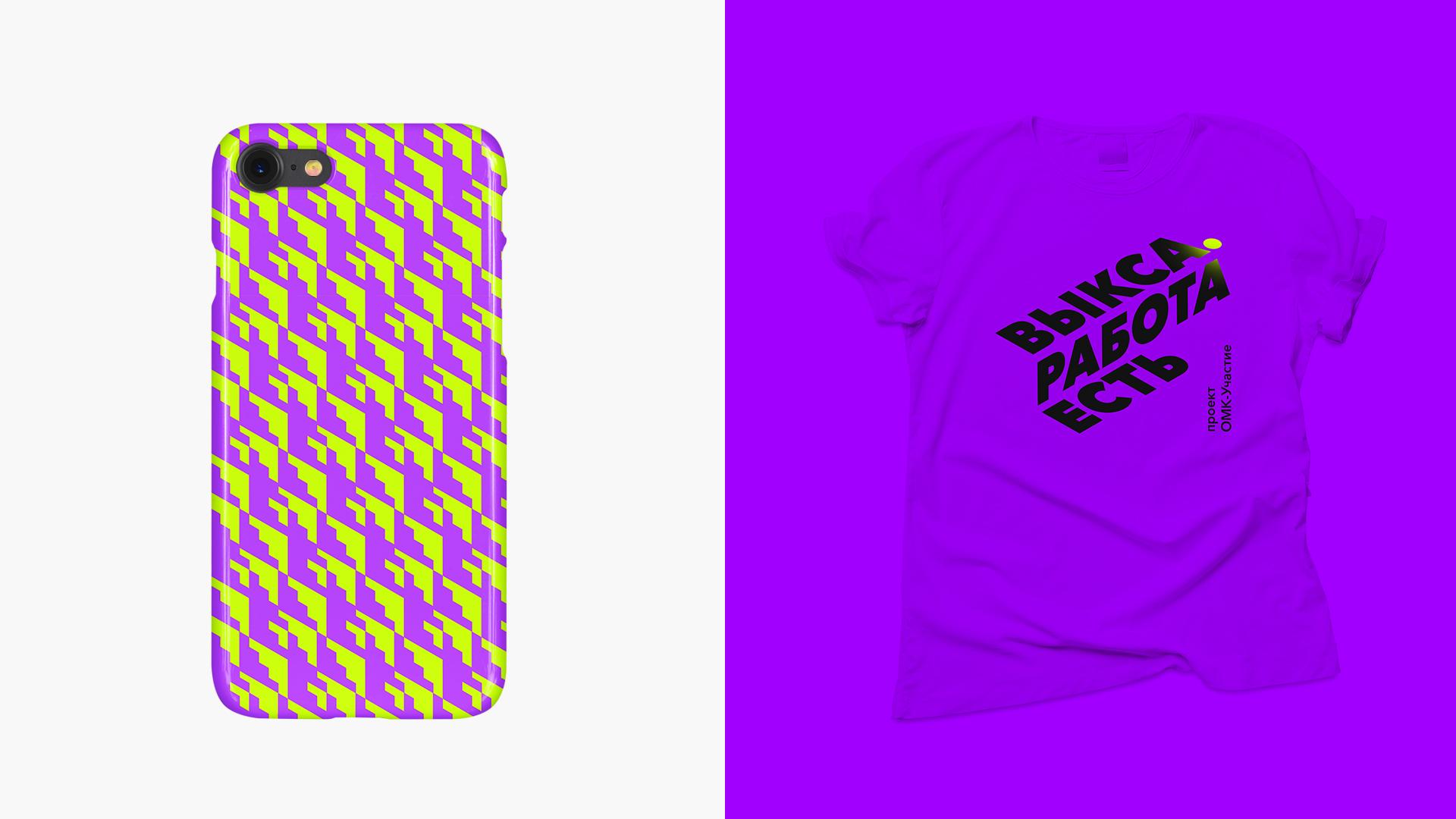 Дизайн чехла и футболки