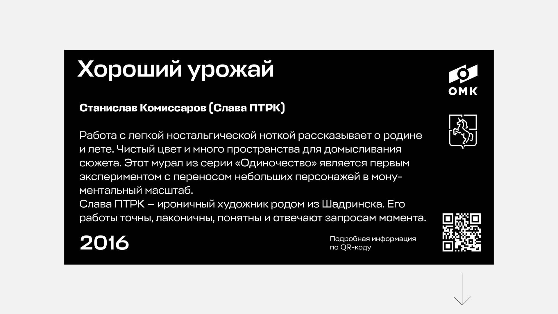 otk_ovrag_tabs_1_prev_11